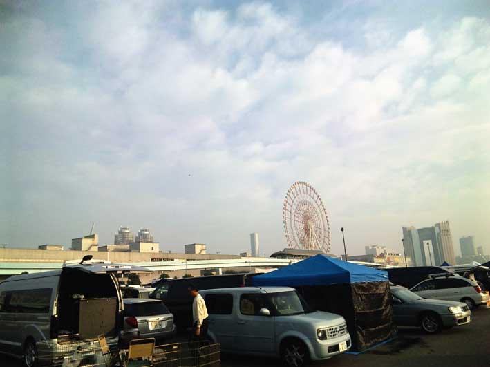 東京北クラブ連合展